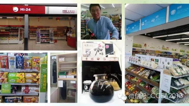 协会动态  ta是中国便利店最早实践o2o的企业代表,京东大卖场将便利店